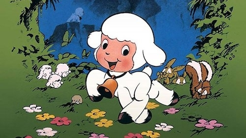 detail from video cover showing Chirin as a young innocent lamb